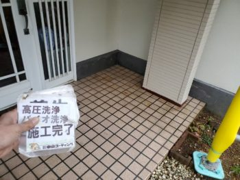 徳島県 藍住町 洗浄 玄関 タイル