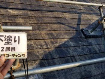 徳島県 大麻町 屋根塗装後 下塗り 2回目