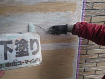 徳島県 名東町 外壁 塗装 下塗り