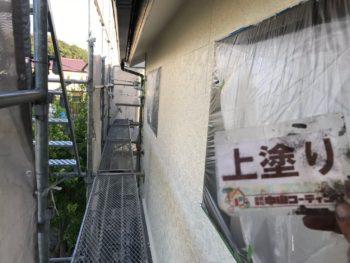 徳島県 丈六町 外壁 塗装後 上塗り