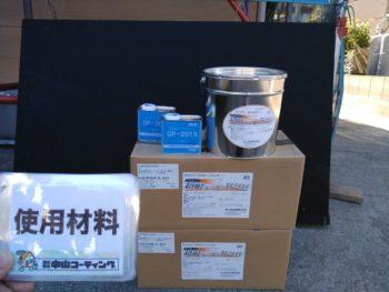 徳島県 名東町 使用材料 コーキング TF2000
