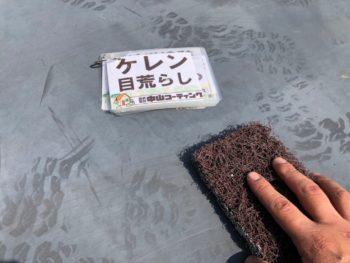 徳島県 北島町 屋根 ケレン