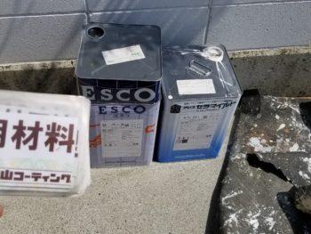 徳島県 川内町 使用材料 軒天井 アレスセラマイルド