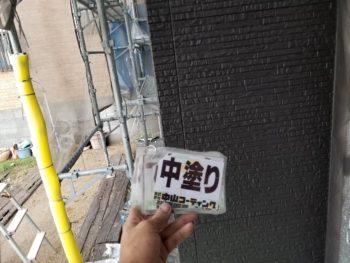 徳島県 鮎喰町 外壁 塗装 ダイヤカレイド