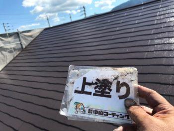 徳島県 丈六町 屋根 塗装後 上塗り