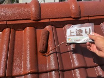 徳島県 松茂町 屋根 塗装 上塗り