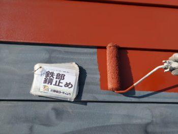 徳島県 末広町 屋根 塗装 錆止め