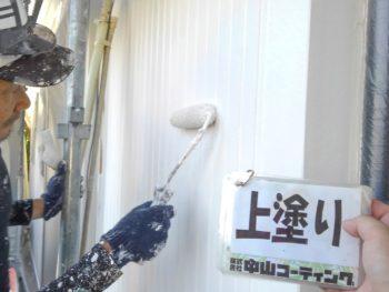 徳島県 新浜本町 外壁塗装 上塗り