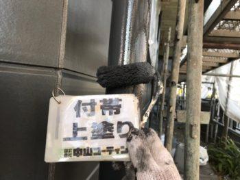 徳島県 阿南市 長生町 細部塗装 雨樋