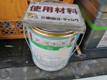 徳島 石井 使用材料 柱 ビーズコート