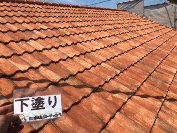 徳島県 松茂町 屋根 塗装 下塗り