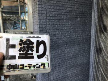 徳島県 鮎喰町 上塗り 外壁 塗装後