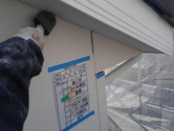 徳島県 川内町 コーキング工事 目地 清掃