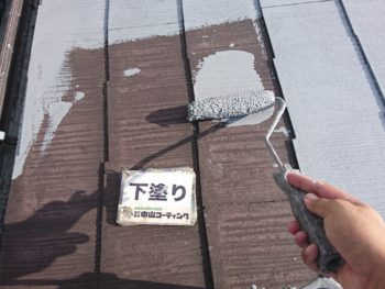 徳島県 上板町 屋根 塗装 下塗り