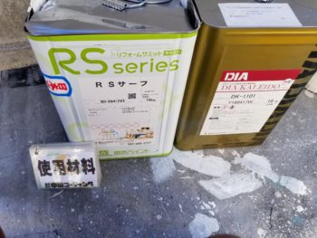 徳島県 鮎喰町 使用材料 外壁 下塗り