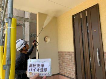 徳島県 丈六町 高圧洗浄 軒天井