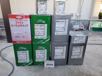 徳島県 藍住町 使用材料 外壁 ルミステージ弱溶剤GT