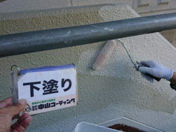 徳島 城南 外壁 塗装 下塗り