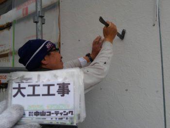 外壁交換 張替え