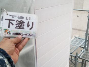 徳島県 板野町 外壁 塗装後 下塗り