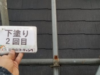徳島県 板野町 屋根 下塗り 塗装後
