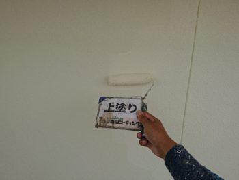 徳島県 上板町 外壁 塗装 上塗り