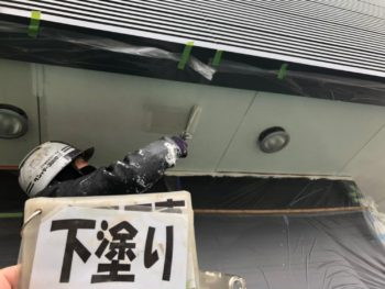 徳島県 阿南市 長生町 細部塗装 軒天井 下塗り