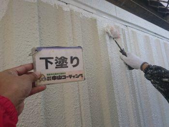 徳島 城南 外壁 塗装 外観 下塗り