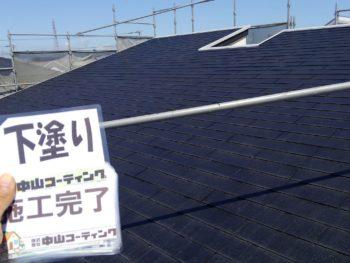 徳島県 新浜本町 屋根塗装後 下塗り