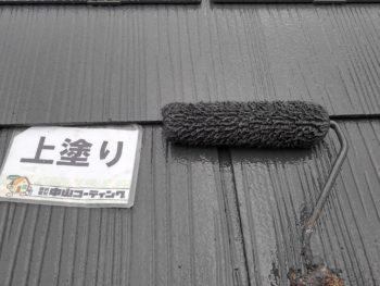 徳島県 新浜本町 屋根塗装 上塗り