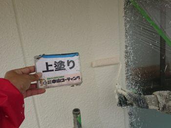 徳島 城南 外壁 塗装 上塗り