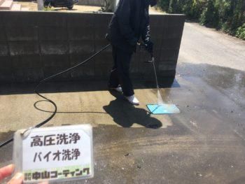 徳島県 小松島市 高圧洗浄 土間