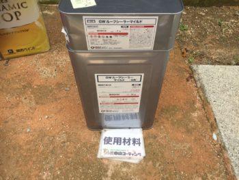 徳島県 南沖洲町 使用材料 屋根 下塗り