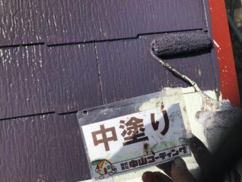 徳島県 丈六町 屋根 塗装