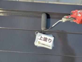 徳島県 末広町 屋根 塗装 上塗り