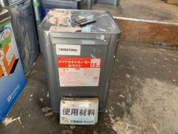 徳島県 小松島市 使用材料 外壁 下塗り