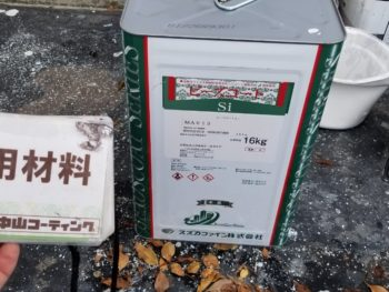 徳島県 川内町 使用材料 目隠し