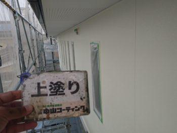 徳島県 上板町 外壁 塗装後 上塗り
