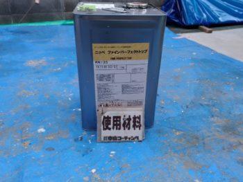 徳島県 北沖洲 使用材料 雨樋