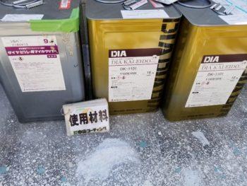 徳島県 鮎喰町 使用材料 ダイフレックス ダイヤカレイド