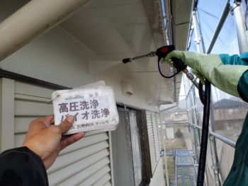 徳島県 藍住町 洗浄 外壁 チョーキング