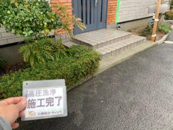 徳島 藍住 高圧洗浄 玄関 タイル