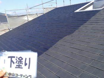 徳島県 新浜本町 屋根塗装 下塗り