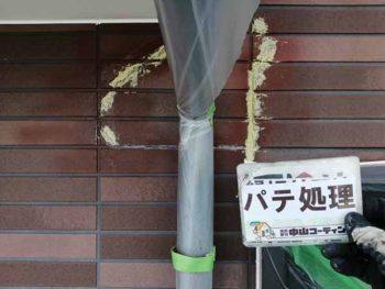 徳島県 松茂町 外壁塗装 パテ補修