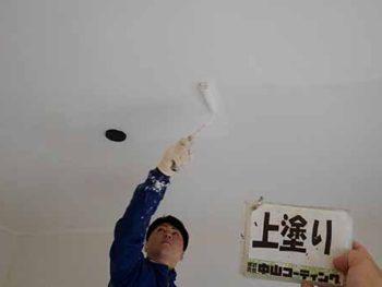 徳島県 マンション 室内塗装 天井 上塗り