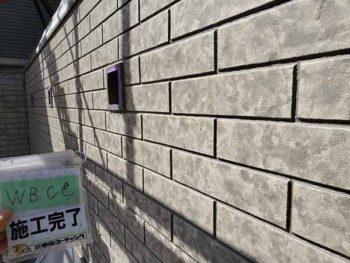 徳島県 北田宮 外壁 塗装 ベランダ C色