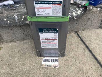 徳島県 川内町 使用材料 細部塗装