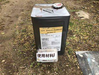 徳島県 羽ノ浦町 使用材料 細部塗装