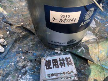 徳島県 国府町 使用材料 外壁 超低汚染リファイン