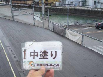 徳島県 城東町 病院 屋根 塗装 中塗り後